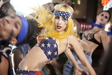 Леди Гага завела рыбок